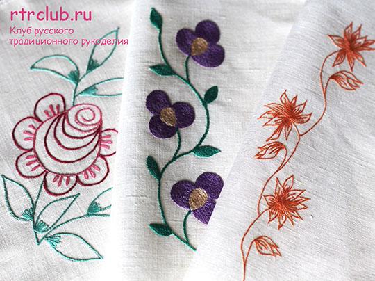 Вышивка тамбурный шов для начинающих